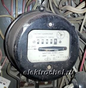Замена старого электросчетчика