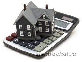 on-line-calculyator