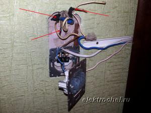 Блок выключателей между ванной и санузлом
